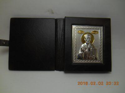 Иконка Золото Урала